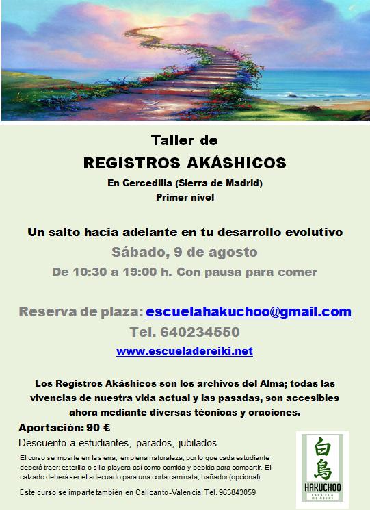 Taller de Registros, agosto 2014